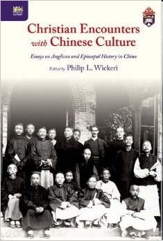 Christian Encounters with Chinese Culture: Essays on Anglican and Episcopal History in China edited by Philip L Wickeri